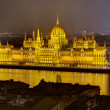 Stock Photo: HungariParliament night view, Budapest, Hungary