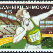GREECE - CIRCA 1985: A stamp printed in Greece issued for the 16th European indoor athletics championships, New Phaleron, shows a shot putter athlete, circa 1985. — Stock Photo