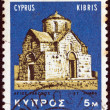 CYPRUS - CIRCA 1966: A stamp printed in Cyprus shows the Church of St. James, Trikomo, circa 1966. — Stock Photo