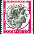 "GREECE - CIRCA 1958: A stamp printed in Greece from the ''Ancient Greek Art 3rd part"" issue shows Alexander the Great, circa 1958. — Stock Photo"