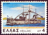 "GREECE - CIRCA 1978: A stamp printed in Greece from the ""Greek navy"" issue shows Balkan wars era battleship ""Psara"", circa 1978. — Stock Photo"