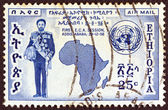 ETHIOPIA - CIRCA 1958 : A stamp printed in Ethiopia shows emperor Haile Selassie, issued for the first meeting of the United Nations Economic Conference for Africa held in Addis Ababa, circa 1958. — Stock Photo
