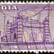 Stock Photo: INDI- CIRC1949: stamp printed in Indishows Gol Gumbad, Bijapur, Karnataka, circ1949.
