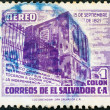 "EL SALVADOR - CIRCA 1953: A stamp printed in El Salvador from the ""Independence"" issue shows Campanile of Our Saviour, circa 1953. — Stock Photo #14535197"