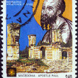 "Stock Photo: GREECE - CIRC1992: stamp printed in Greece from ""Macedonia"" issue shows St. Paul and 4th century church near Philippi, circ1992."