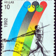Постер, плакат: GREECE CIRCA 1992: A stamp printed in Greece from the Olympic Games Barcelona issue shows javelin throw circa 1992