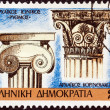 "GREECE - CIRCA 1987: A stamp printed in Greece from the ""Classical Architecture Capitals"" issue, shows Archaic Ionic and Corinthian capitals, circa 1987. — Stock Photo"