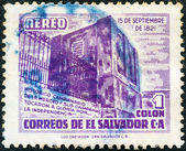 """EL SALVADOR - CIRCA 1953: A stamp printed in El Salvador from the """"Independence"""" issue shows Campanile of Our Saviour, circa 1953. — Stock Photo"""