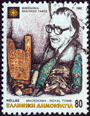 """GREECE - CIRCA 1992: A stamp printed in Greece from the """"Macedonia"""" issue shows archaeologist Manolis Andronikos and tomb of King Philip II, circa 1992. — Stock Photo"""