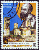 "GREECE - CIRCA 1992: A stamp printed in Greece from the ""Macedonia"" issue shows St. Paul and 4th century church near Philippi, circa 1992. — Stock Photo"