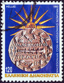 "GREECE - CIRCA 1992: A stamp printed in Greece from the ""Macedonia"" issue shows ancient Macedonian tetradrachm coin and the Vergina Sun, circa 1992. — Stock Photo"