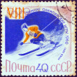 """USSR - CIRCA 1960: A stamp printed in USSR from the """"Winter Olympic Games, Squaw Valley, California"""" issue shows a Alpine skiing athlete, circa 1960. — Stock Photo"""