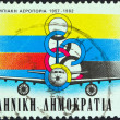 GREECE - CIRCA 1982: A stamp printed in Greece issued for the 25th anniversary of Olympic Airways shows Airbus A300 airliner and emblem, circa 1982. - Stock Photo