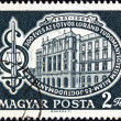 HUNGARY - CIRCA 1967: A stamp printed in Hungary issued for the 300th anniversary of Political Law and Science Faculty, Lorand Eotvos University, Budapest shows Faculty Building, circa 1967. — Zdjęcie stockowe