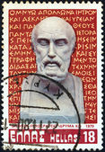 GREECE - CIRCA 1979: A stamp printed in Greece issued for the International Hippocrates foundation shows Hippocrates bust and oath, circa 1979. — Foto de Stock