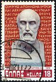 Grécia - por volta de 1979: um selo impresso na grécia emitido para a fundação hipócrates internacionais mostra hipócrates busto e juramento, por volta de 1979. — Foto Stock