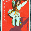 "ROMANIA - CIRCA 1977: A stamp printed in Romania from the ""Calusarii Folk Dance"" issue shows leaping dancer with stick, circa 1977. — Stock Photo"