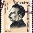 "TURKEY - CIRCA 1965: A stamp printed in Turkey from the ""Cultural Celebrities"" issue shows poet Tevfik Fikret, circa 1965. - Stock Photo"
