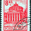 "ROMANIA - CIRCA 1972: A stamp printed in Romania from the ""Definitives I - Buildings"" shows Athenaeum, Bucharest, circa 1972. — Stock Photo"