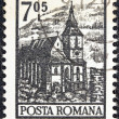 "ROMANIA - CIRCA 1972: A stamp printed in Romania from the ""Definitives I - Buildings"" shows Black Church, Brasov, circa 1972. — Stock Photo #15640613"