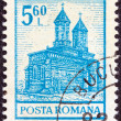 "ROMANIA - CIRCA 1972: A stamp printed in Romania from the ""Definitives I - Buildings"" shows Biserica Trei Ierarhi monastery, Iasi, circa 1972. — Stock Photo"
