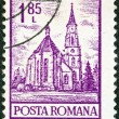 "ROMANIA - CIRCA 1972: A stamp printed in Romania from the ""Definitives I - Buildings"" shows St. Mihail Cathedral, Cluj, circa 1972. — Stock Photo"