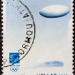 "GREECE - CIRCA 2003: A stamp printed in Greece from the ""Athens 2004: Sports equipment"" issue shows a discus (discus throw event), circa 2003. — Stock Photo"