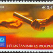 "GREECE - CIRCA 2004: A stamp printed in Greece from the ""Olympic Games, Athens"" issue shows a relay race, circa 2004. — Stock Photo"