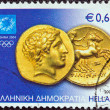 "GREECE - CIRCA 2004: A stamp printed in Greece from the ""Athens Olympic games 2004: Ancient coins"" issue shows a Gold Stater of Philip II of Macedonia, circa 2004. — Stock Photo"