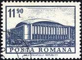"ROMANIA - CIRCA 1972: A stamp printed in Romania from the ""Definitives I - Buildings"" shows Palace of the Republic, Bucharest, circa 1972. — Stock Photo"