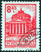 """ROMANIA - CIRCA 1972: A stamp printed in Romania from the """"Definitives I - Buildings"""" shows Athenaeum, Bucharest, circa 1972. — Stock Photo"""