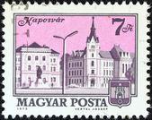 HUNGARY - CIRCA 1973: A stamp printed in Hungary shows a view of Kaposvar, circa 1973. — Foto Stock
