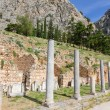 Stock Photo: Ancient Romforum colonnade, Delphi, Greece