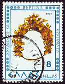 "GREECE - CIRCA 1979: A stamp printed in Greece from the ""Vergina archaeological findings"" issue shows a gold coronary, circa 1979. — Stock Photo"