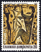 """GREECE - CIRCA 1983: A stamp printed in Greece from the """"Homeric epics"""" issue shows Odysseus blinding Polyphemus, circa 1983. — Stock Photo"""