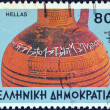 "Stock Photo: GREECE - CIRC1996: stamp printed in Greece from ""Hellenic Language"" issue shows oldest Hellenic inscription, wine pitcher, 720 B.C., circ1996."