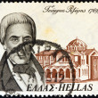 "GREECE - CIRC1975: stamp printed in Greece from ""National Benefactors (2nd series)"" issue shows Georgios Rizaris and Rizarios Ecclesiastical School, circ1975. — Stock Photo #16503311"