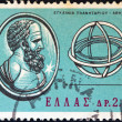 GREECE - CIRC1965: stamp printed in Greece issued for opening of Planetarium, Athens shows ancient Greek astronomer Hipparchos and his astrolabe, circ1965. — Stock Photo #16503545