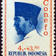 INDONESIA - CIRCA 1965: A stamp printed in Indonesia shows a portrait of president Sukarno commemorating the 1965 Nefos Conferention (Conefo), circa 1965. — Stock Photo