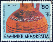 "GREECE - CIRCA 1996: A stamp printed in Greece from the ""Hellenic Language"" issue shows oldest Hellenic inscription, wine pitcher, 720 B.C., circa 1996. — Stock Photo"