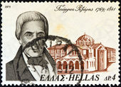 "GREECE - CIRCA 1975: A stamp printed in Greece from the ""National Benefactors (2nd series)"" issue shows Georgios Rizaris and Rizarios Ecclesiastical School, circa 1975. — Stock Photo"