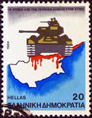 GREECE - CIRCA 1984: A stamp printed in Greece issued for 10th anniversary of Turkish invasion of Cyprus shows a tank on a map of Cyprus, circa 1984. — Stock Photo