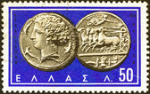 "GREECE - CIRCA 1963: A stamp printed in Greece from the ""Ancient Greek Coins"" issue shows a coin from Syracuse 5th century B.C. (Nymph Arethusa and chariot), circa 1963. — Stock Photo"