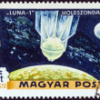 "Stock Photo: HUNGARY - CIRC1969: stamp printed in Hungary from ""1st Mon Moon"" 2nd issue shows Lun1, circ1969."