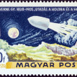 "Stock Photo: HUNGARY - CIRC1969: stamp printed in Hungary from ""1st Mon Moon"" 2nd issue shows Fflight to Moon (after Jules Verne), circ1969."