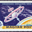 "Stock Photo: HUNGARY - CIRC1969: stamp printed in Hungary from ""1st Mon Moon"" 2nd issue shows Tsiolkovsky's space station, circ1969."