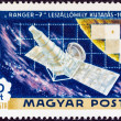 "HUNGARY - CIRCA 1969: A stamp printed in Hungary from the ""1st Man on the Moon"" 2nd issue shows Ranger 7 probe, circa 1969. — Stock Photo"