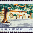 "CHINA - CIRCA 1971: A stamp printed in China from the ""Designs of Revolutionary Monuments (3rd Print)"" issue shows Zaoyuan in Yanan, circa 1971. — Stock Photo"