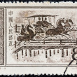 "CHINA - CIRCA 1956: A stamp printed in China from the ""Pictorial Reproductions from Bricks of East Han Dynasty"" issue shows Carriage and bridge, circa 1956. — Stock Photo"