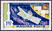 "HUNGARY - CIRCA 1969: A stamp printed in Hungary from the ""1st Man on the Moon"" 2nd issue shows Ranger 7 probe, circa 1969. — Foto Stock"